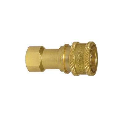 1/4 BRASS FEMALE COUPLER - QUICK DIS-